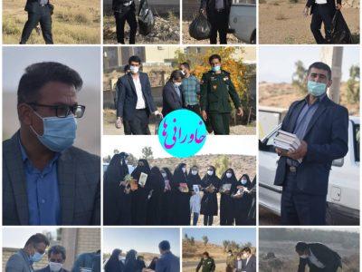 دوستداران طبیعت، ورودی خاوران را پاکسازی کردند