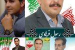 اعضای جدید شورای شهر خاوران انتخاب شدند